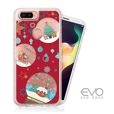 EVO CASE OPPO R15 耶誕特輯藍色閃粉亮片流沙手機軟殼-星星水晶球