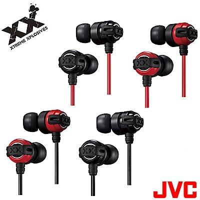 【JVC】新XX系列入耳式高音質耳機 HA-FX11X