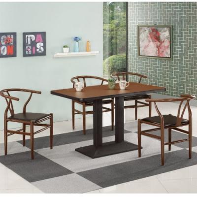 MUNA 曼特爾3.5尺商業桌(1桌4椅)戴爾皮餐椅 105X60X75cm