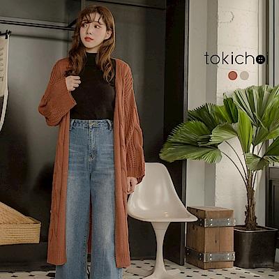 東京著衣 時髦必備單品開襟長版粗針織外套(共二色)