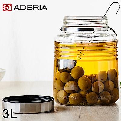 ADERIA 日本進口時尚玻璃梅酒瓶3L
