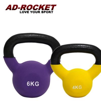 AD-ROCKET KettleBell 頂級鑄鐵壺鈴 超值組合(4+6KG)