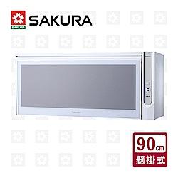 櫻花牌 SAKURA 懸掛式臭氧殺菌烘碗機90cm Q-7565WXL 限北北基配送