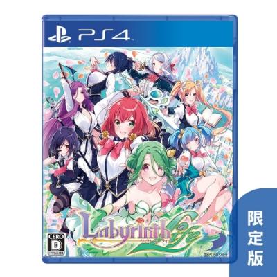 (預購) PS4 迷宮 Life - 中文 限定版