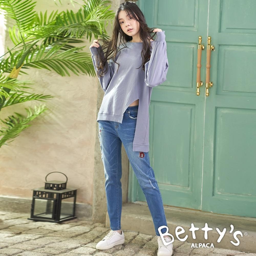 betty's貝蒂思 微抓破抽鬚刺繡牛仔褲(淺藍)