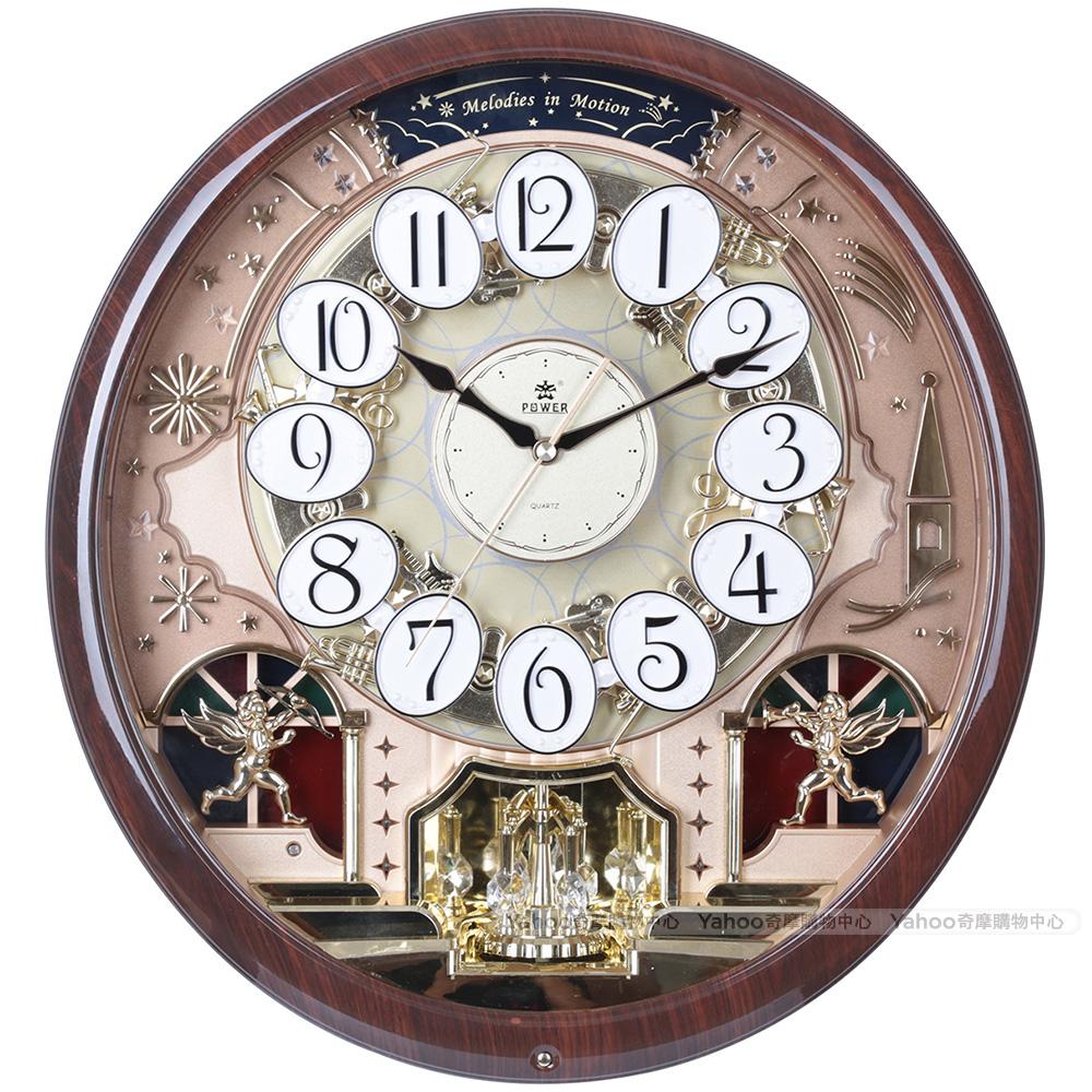 POWER霸王鐘錶-歐洲城堡魔幻音樂鐘-奢華棕-PW-6256-JRMKS2-46.7CM