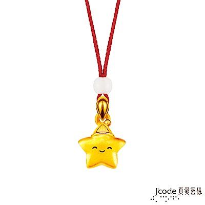 J code真愛密碼 大甲媽明日之星黃金墜子-立體硬金款 送項鍊