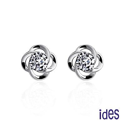 (無卡分期12期) ides愛蒂思 60分E/VS1八心八箭完美EX車工鑽石耳環/典雅四爪