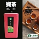 【仁愛農會】饗茶-高山茶 (150g x2罐) product thumbnail 1