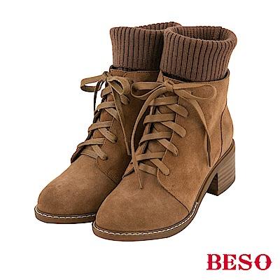 BESO 率性街頭 綁帶拼接馬汀綁帶靴~茶