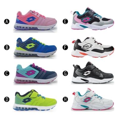 【時時樂限定】LOTTO 義大利 童鞋 氣墊跑鞋/復古運動老爹鞋(8款任選)
