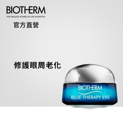 【官方直營】Biotherm 碧兒泉 深海奇肌6D修護眼霜 15ml