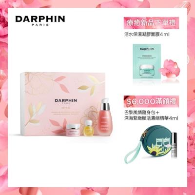 【官方直營】DARPHIN朵法 全效舒緩限量禮盒|價值3360元