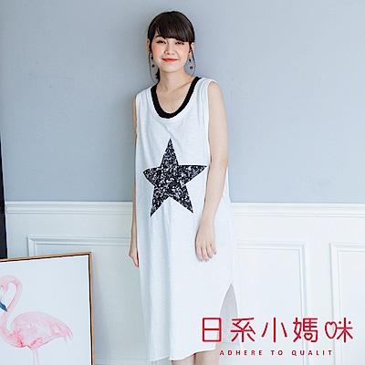 日系小媽咪孕婦裝-韓製孕婦裝~斑駁感星星印圖側開衩背心洋裝 (共二色)