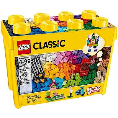 樂高LEGO Classic 基本顆粒系列 LT10698 大型創意拼砌盒