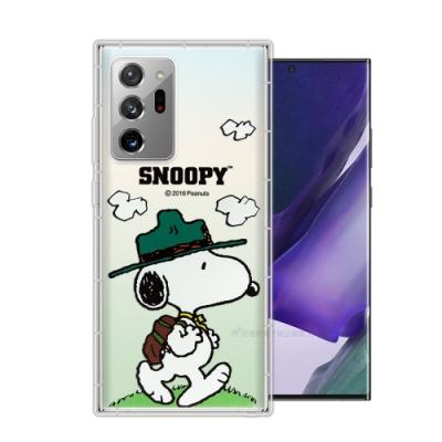史努比/SNOOPY 正版授權 三星 Samsung Galaxy Note20 Ultra 5G 漸層彩繪空壓手機殼(郊遊)