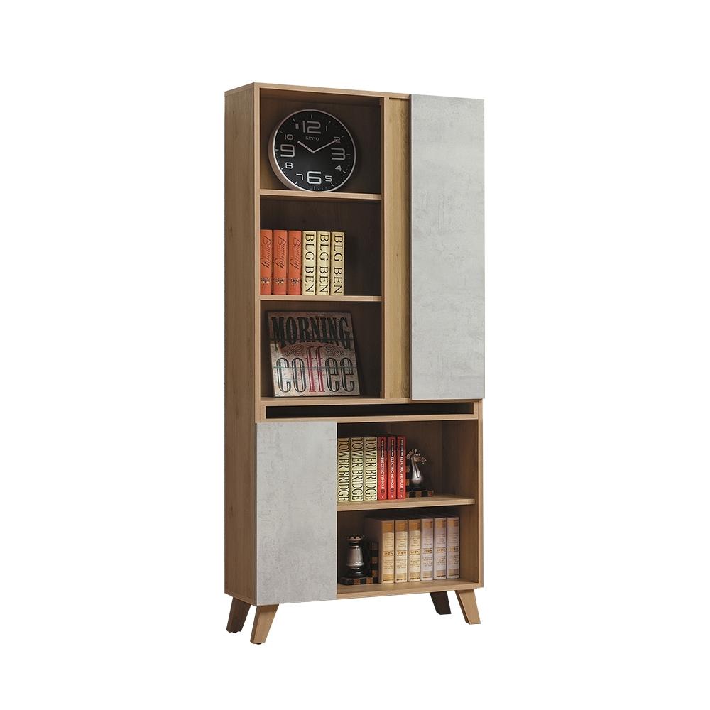 柏蒂家居-溫斯頓2.7尺二門開放式書櫃/展示置物櫃/收納櫃-80x32x181cm