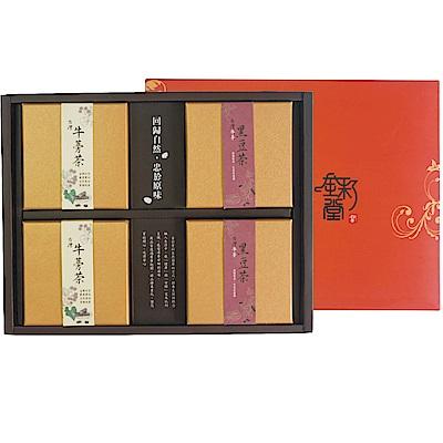 【金彩堂】牛蒡禮盒(牛蒡黑豆*2 牛蒡茶*2)