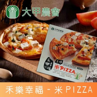 【大甲農會】禾樂幸福-米PIZZA  (200g / 盒 x3盒)
