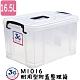 3G+ Storage Box M1016耐用型附蓋整理箱16.5L(1入) 多用途收納整理箱 日式強固型 可疊式收納箱 PP收納箱 掀蓋塑膠透明整理箱 防潮收納箱 玩具收納箱 寵物箱 手提整理箱 product thumbnail 1