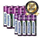 PHILIPS 鎳氫低自放充電電池3號8入 + 4號8入