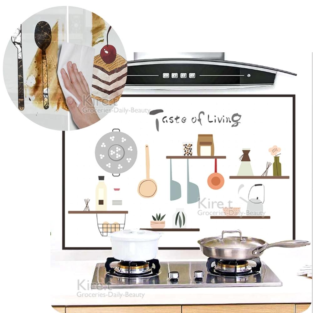 kiret 超值2入-廚房流理台耐高溫防水防油自黏式牆貼壁貼紙 磁磚家具-品味生活90X60