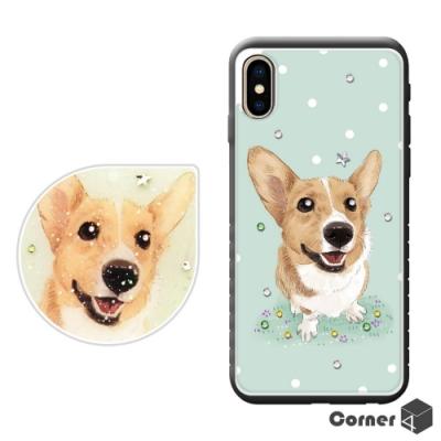 Corner4 iPhone Xs / iPhone X 奧地利彩鑽亮粉減震手機殼-柯基