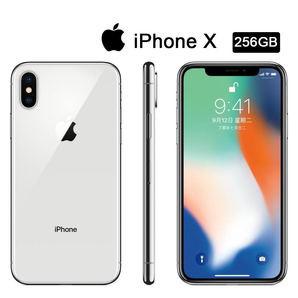 【福利品】Apple iPhone X 256G 9成5新