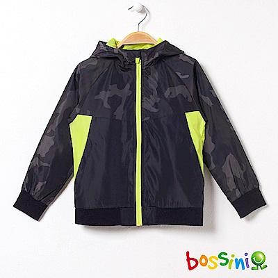 bossini男童-連帽長袖防風外套01黑