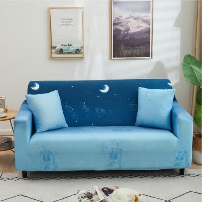 【歐卓拉】星辰彈性沙發套-2人座