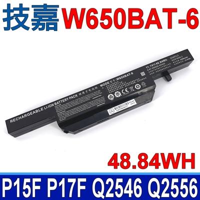 技嘉 GIGABYTE W650BAT-6 電池 P15F P17F Q2546 Q2556 Q2756 CJSCOPE QX350 喜傑獅 W6500 K570N K590C K610C K650D