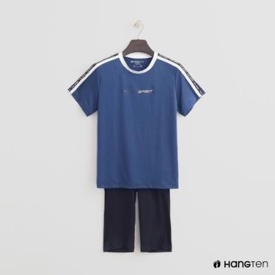 Hang Ten-青少童裝-修邊街頭潮流套組-藍
