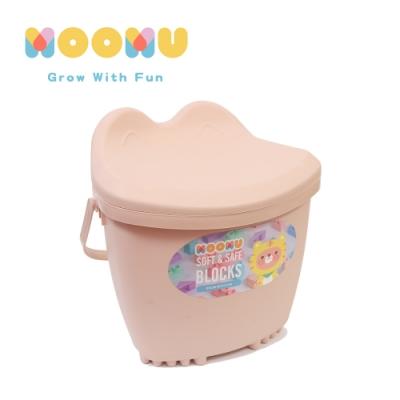 【MOOMU】馬卡龍香草軟積木 120pcs 收納桶裝組 - 粉