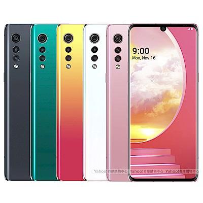 LG Velvet 5G (6G/128G) 蛋糕機 6.8吋八核心智慧手機