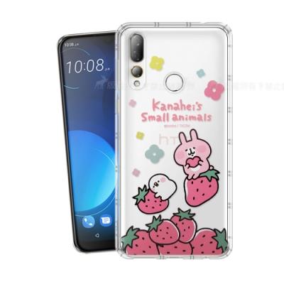 卡娜赫拉 官方授權 HTC Desire 19+ 透明彩繪空壓手機殼(草莓)