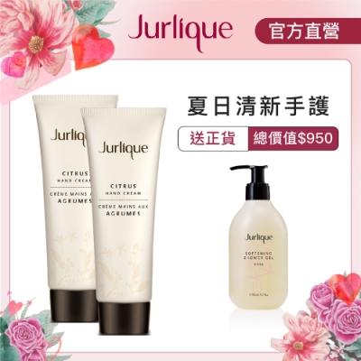(即期品)(即期品)【官方直營】Jurlique茱莉蔻 小清新手護組 (效期至2021.07)