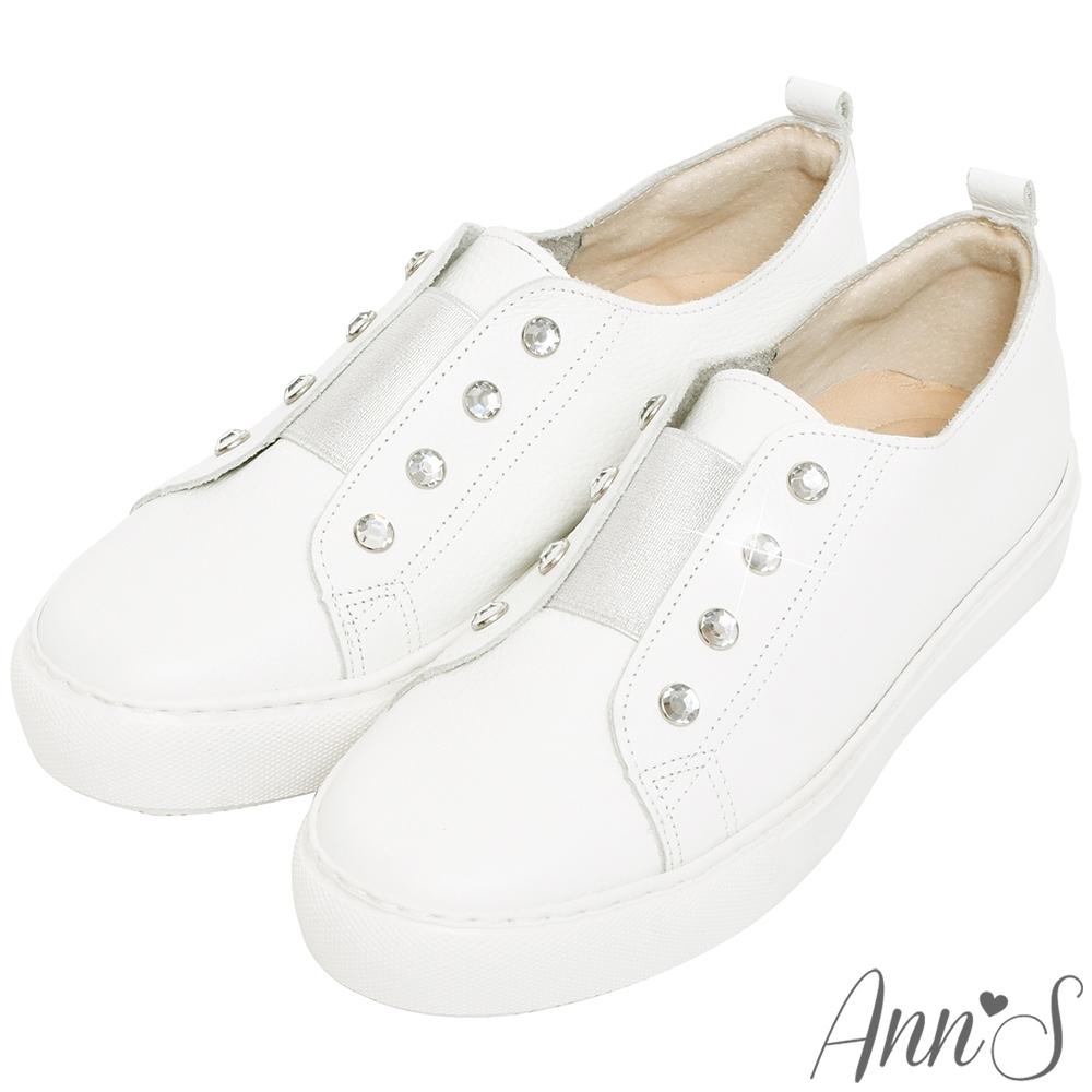 Ann'S高腳背不怕!鬆緊小排鑽牛皮全真皮休閒鞋-白