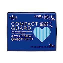 日本大王elis愛麗思COMPACT GUARD GO可愛夜用超薄29cm (15片/包)