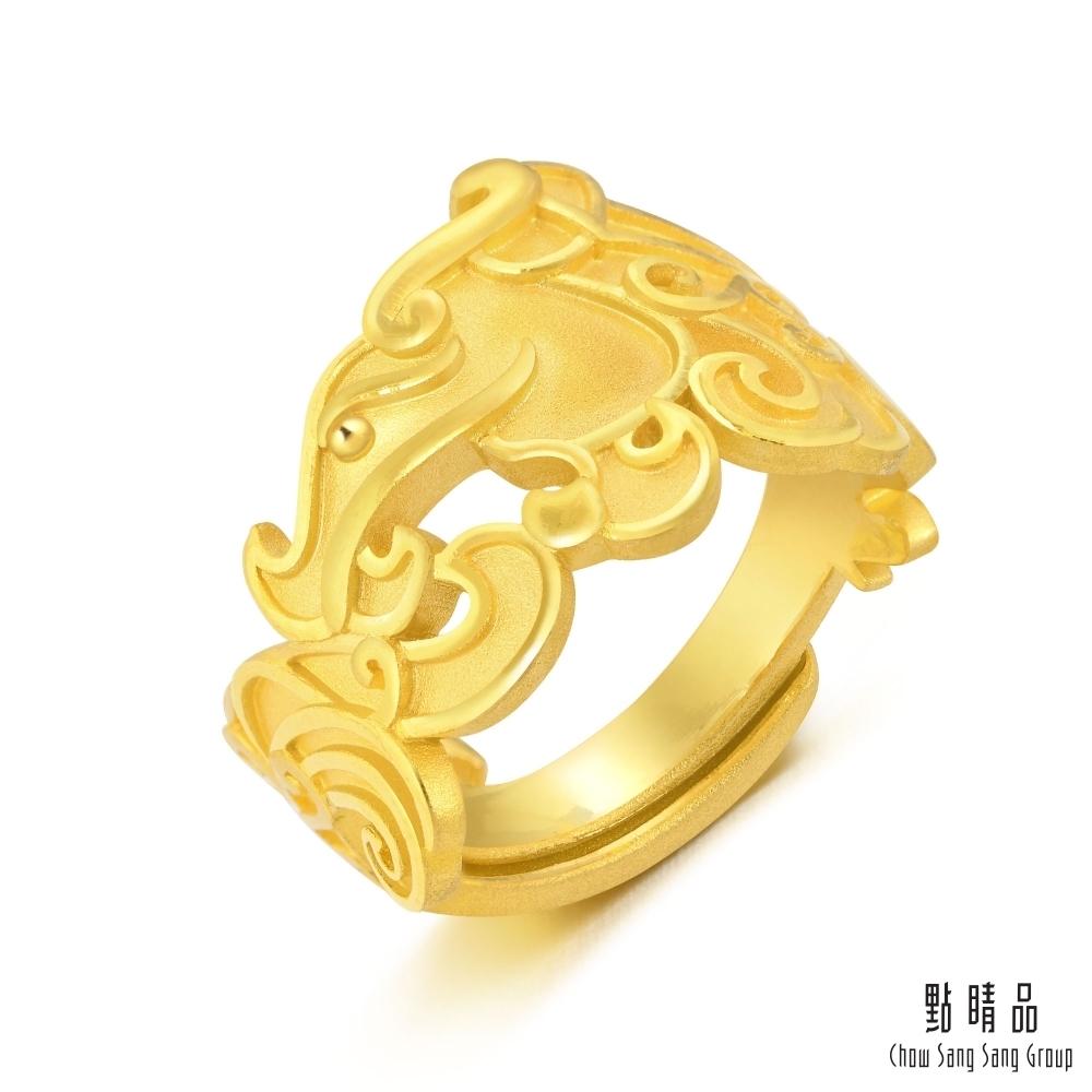 【點睛品】足金9999 龍鳳鐲系列-龍 黃金戒指_計價黃金