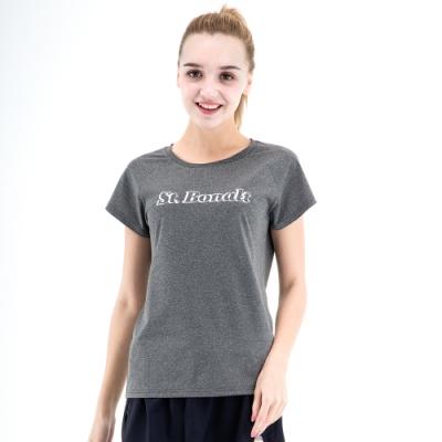 【St. Bonalt 聖伯納】女款單色涼感速乾T恤 (8057-灰色) 吸濕 排汗 涼感 速乾 透氣 親膚 彈力