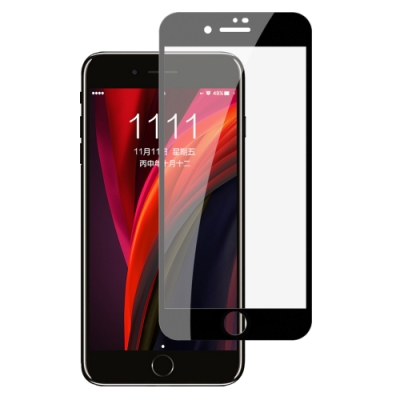 iPhone SE 2020 滿版 電鍍 9H鋼化 玻璃膜 透明 手機鋼化膜 保護貼-黑色*1