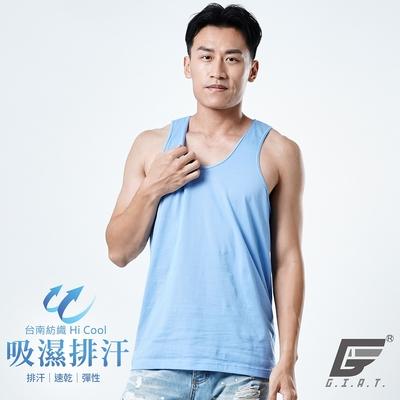 GIAT台灣製輕盈速乾吸濕排汗男內衣-背心(天藍)