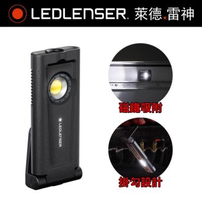 德國LED LENSER iF3R 充電式工作燈