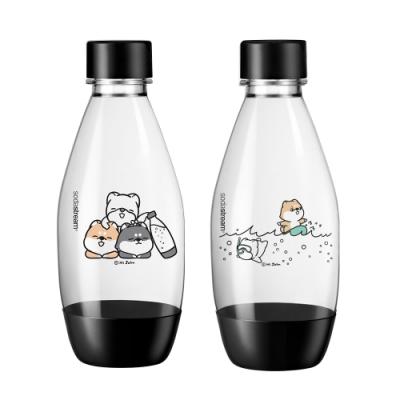 Sodastream水滴型專用水瓶 500ML 2入(嗨 小強)