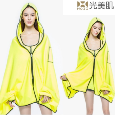 HOII光美肌-后益先進光學布-美膚光多功能斗篷披肩外套-(黃光)預購