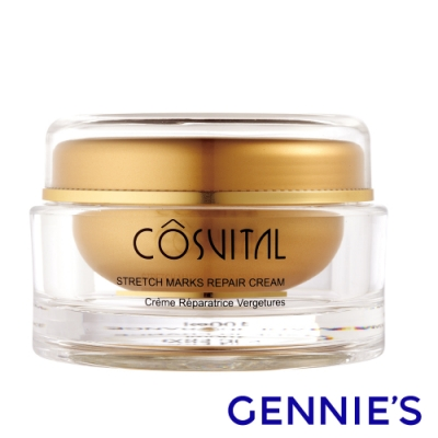 Gennies奇妮-COSVITAL-法國原裝-肌膚修復彈力霜100ML
