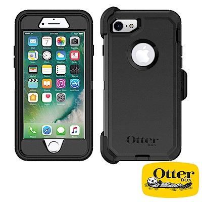 OtterBox iPhone7 / iPhone8防禦者系列保護殼-純黑