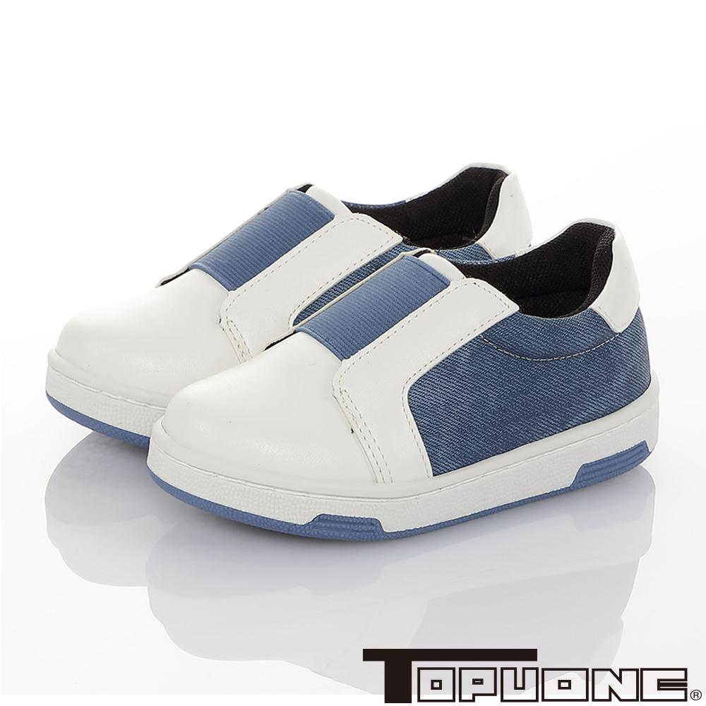 TOPUONE親子鞋童鞋 輕量伸縮帶減壓懶人鞋-白藍