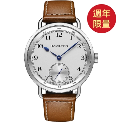 Hamilton 漢米爾頓 KHAKI NAVY 120週年限量機械錶-46.5mm