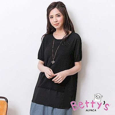 betty's貝蒂思 針織雪紡拼接上衣(黑色)